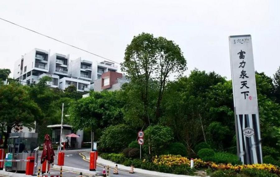 广州温泉紫檀别墅