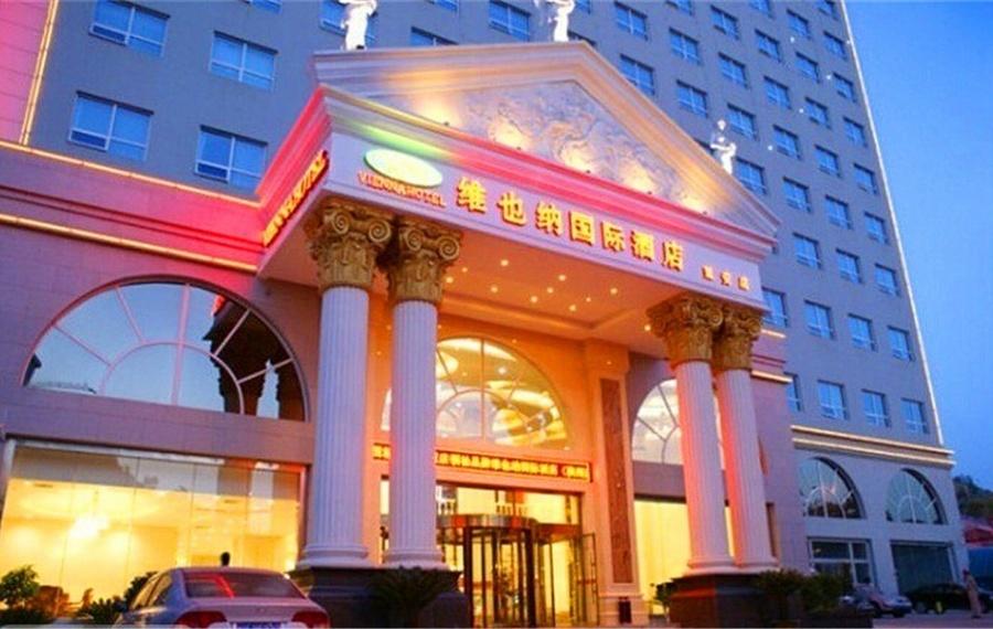 延安圣隆酒店