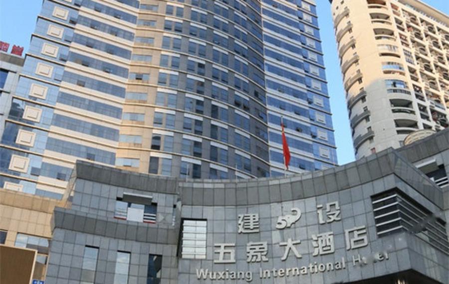 广西建设五象大酒店
