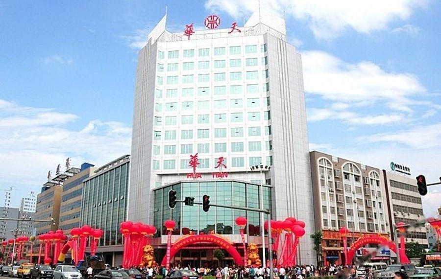 娄底九龙华天酒店