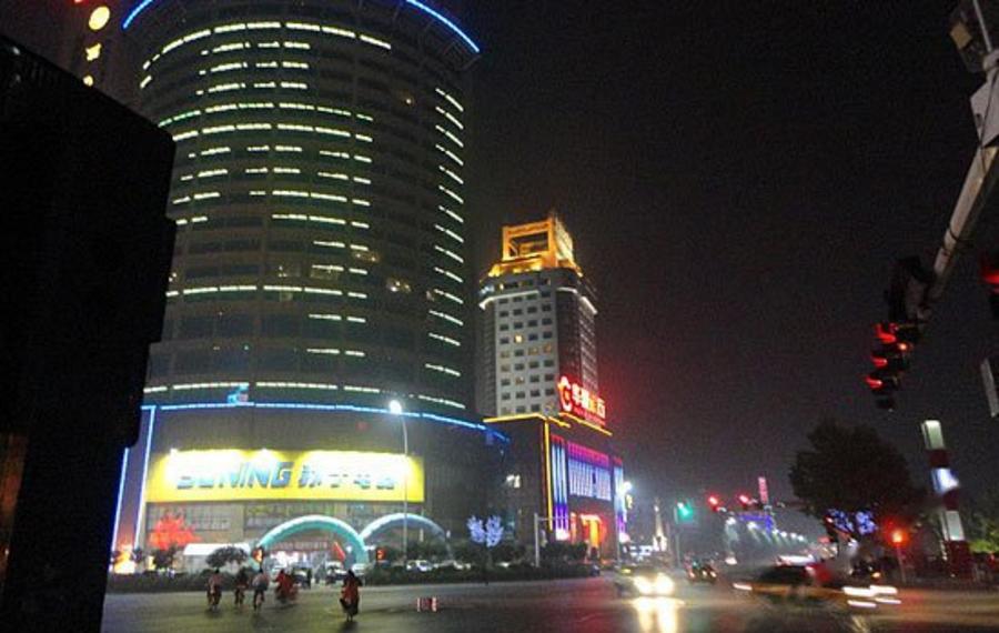 潍坊丽景酒店