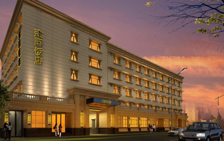 乌鲁木齐建国饭店