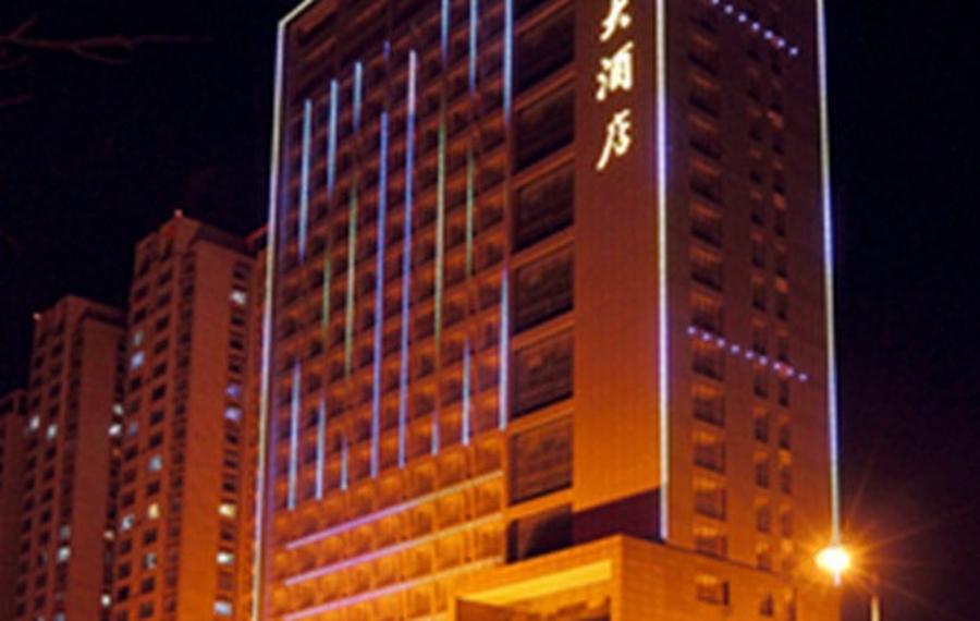 烟台金海大酒店