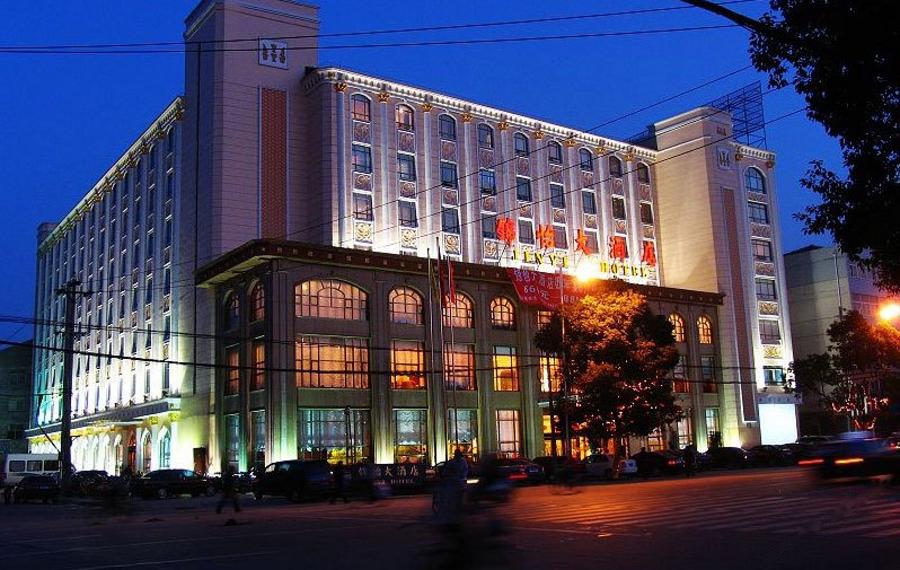 孝感锦怡大酒店