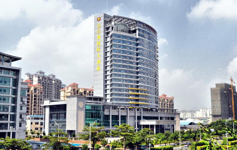 南宁金旺角国际大酒店