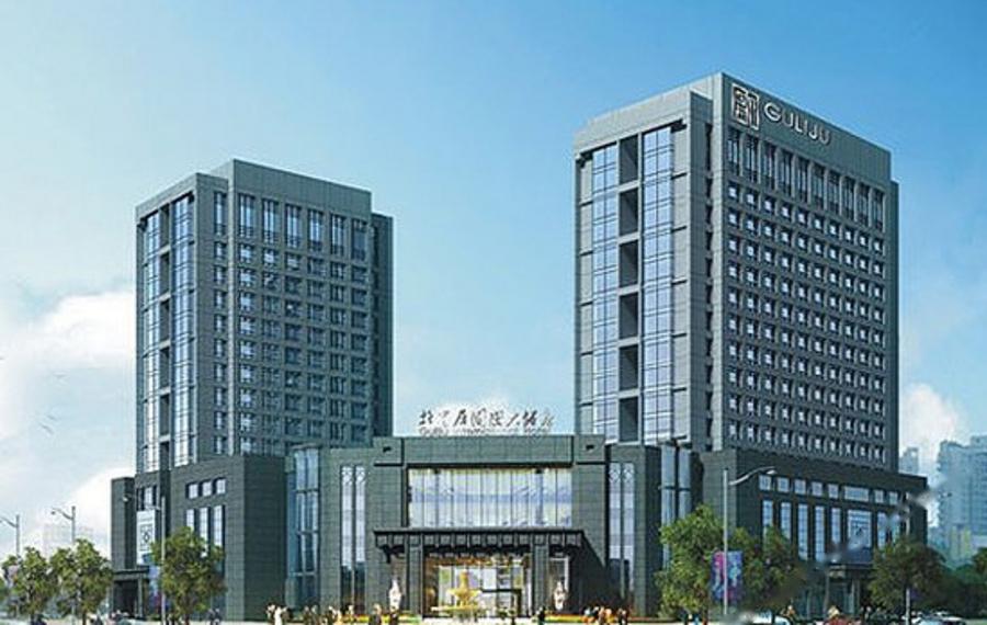 湘潭故里居国际大饭店
