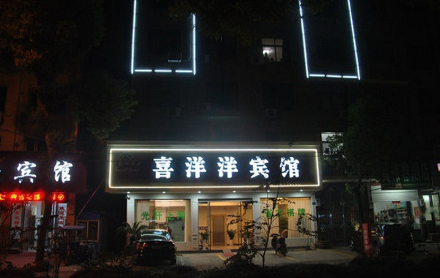 乌鲁木齐南山庄园