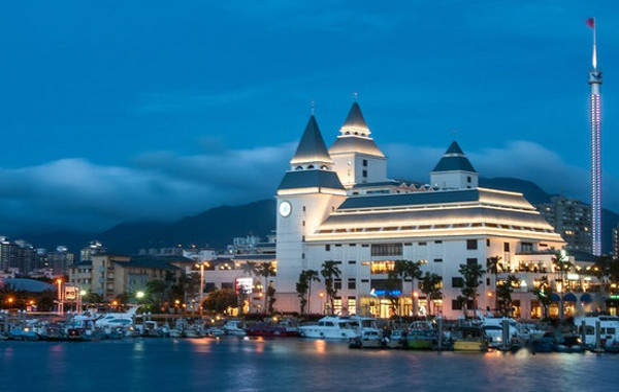 福容大饭店(淡水渔人码头馆)(Fullon Hotel Danshuei Fishermen)
