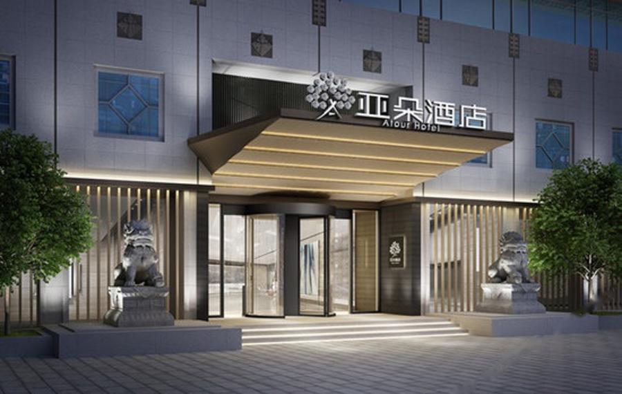 杭州玉泉亚朵酒店