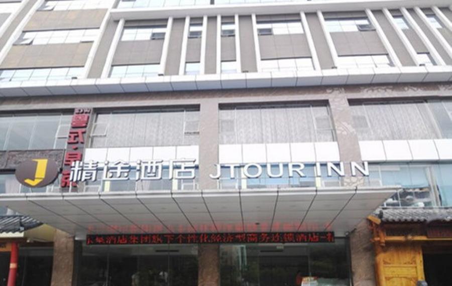 南宁九龙东方酒店