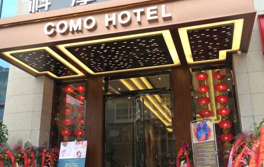 资阳科摩酒店