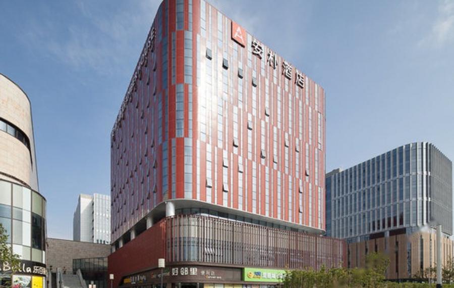 南京安朴酒店