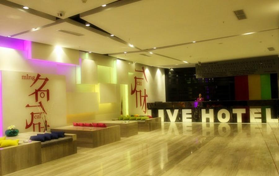 北京丽屋酒店