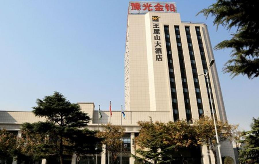 济源王屋山大酒店