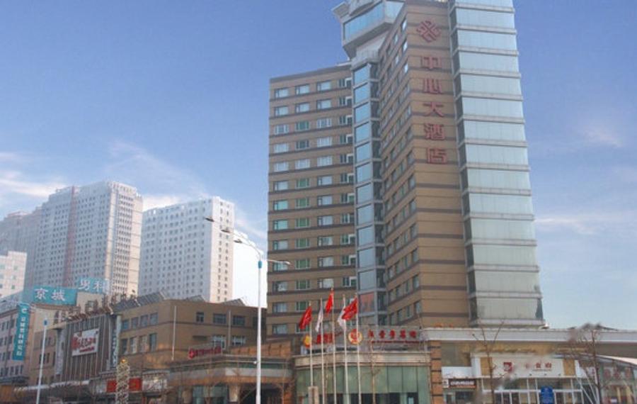 烟台中心大酒店