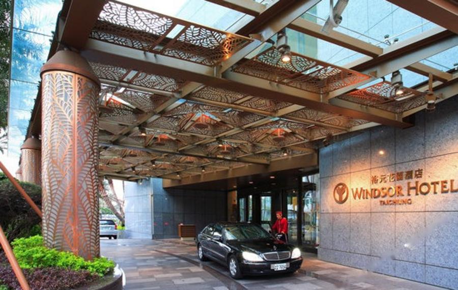 台中裕元花园酒店(Windsor Hotel)