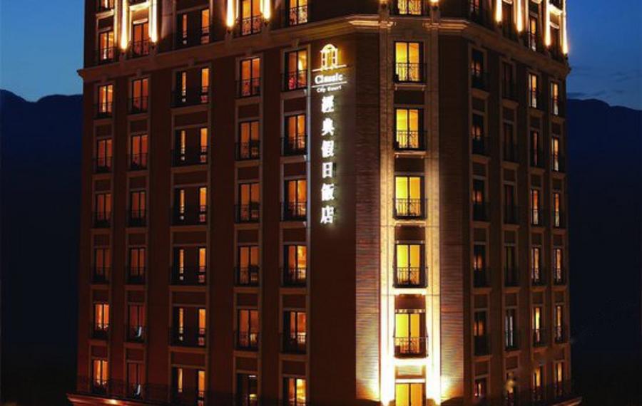 花莲经典假日饭店(Classic City Resort)
