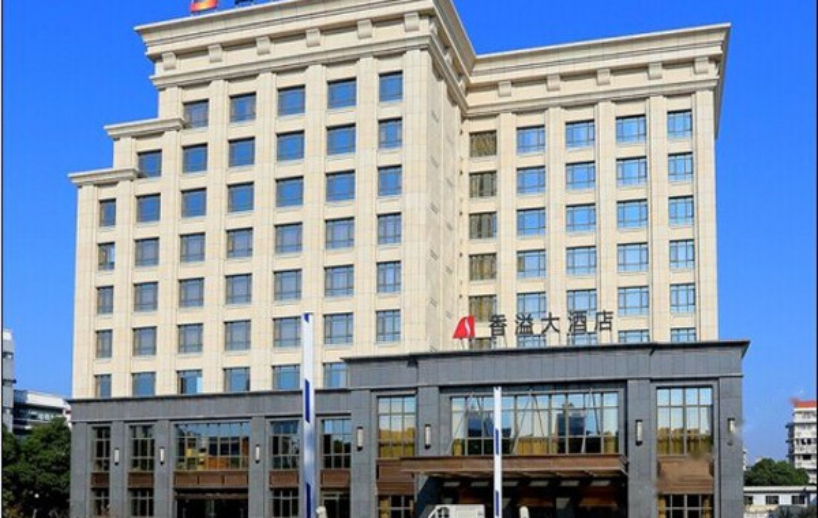 宁波香溢大酒店