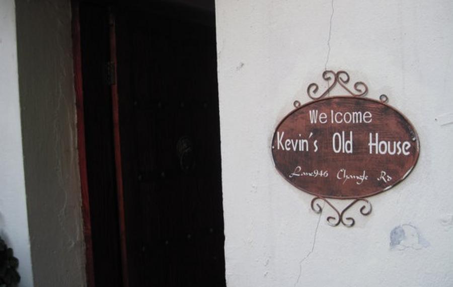 上海凯文之家旅馆
