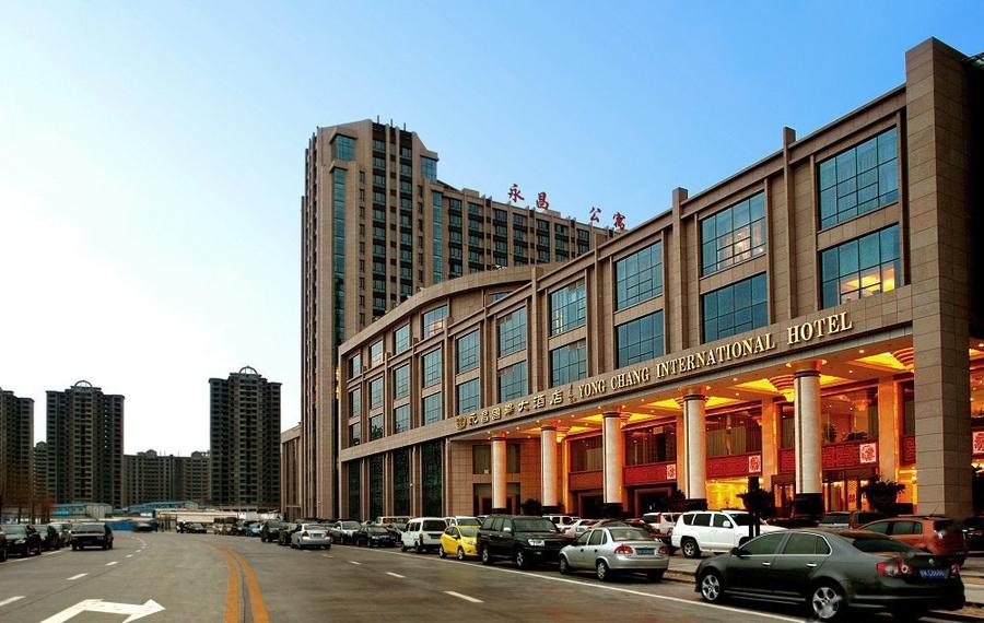 榆林永昌国际大酒店