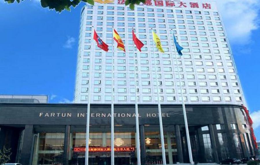 周口法姬娜国际大酒店