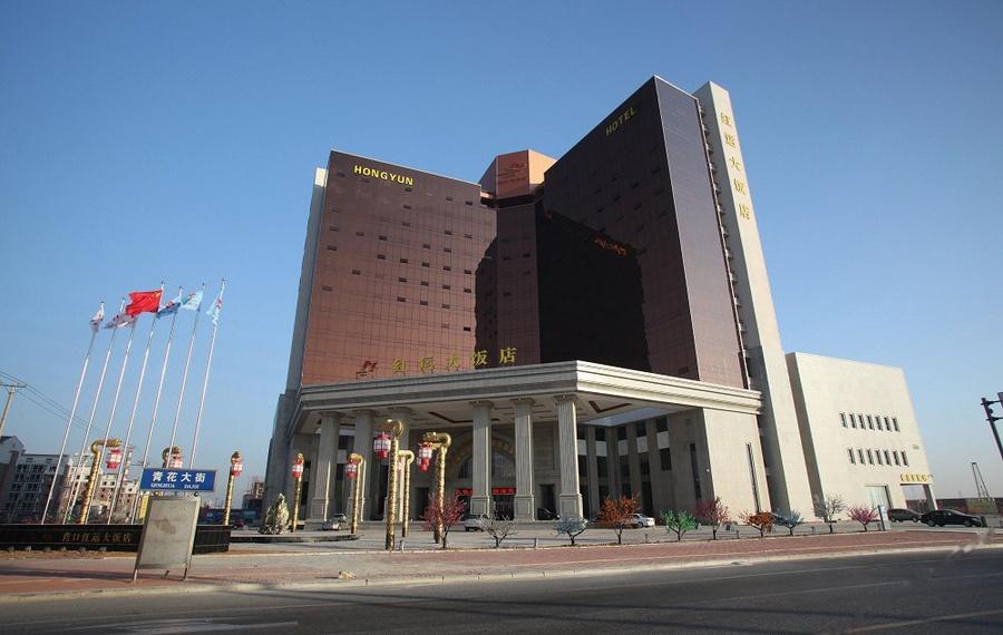 营口红运大饭店
