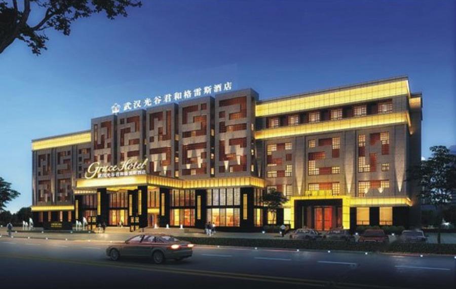 武汉光谷君和格雷斯酒店