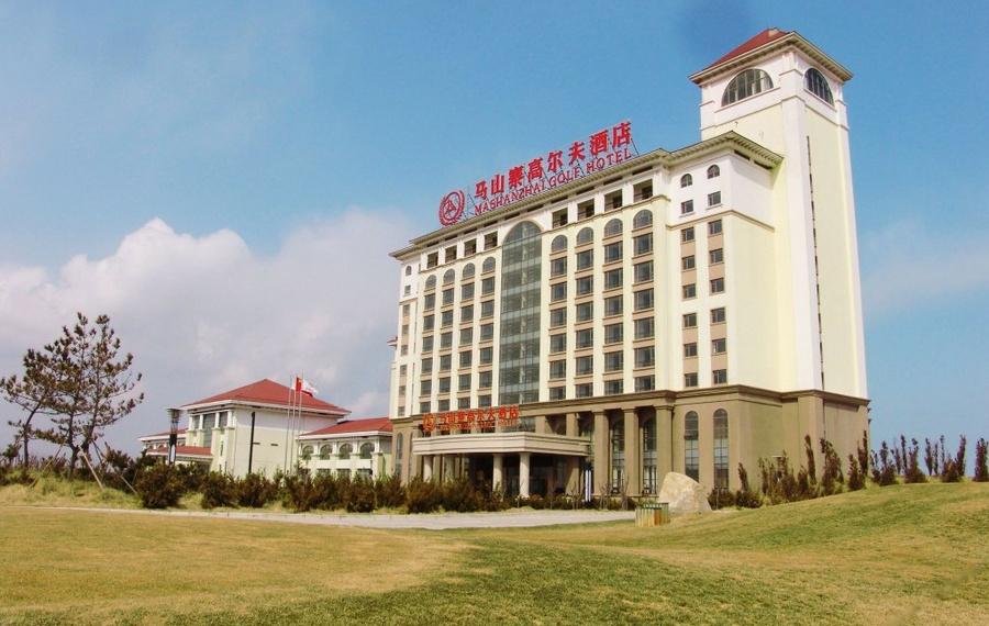 烟台马山寨高尔夫酒店