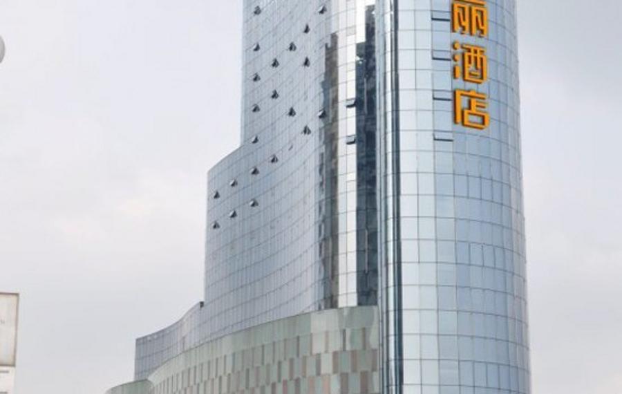 芜湖星光普丽酒店