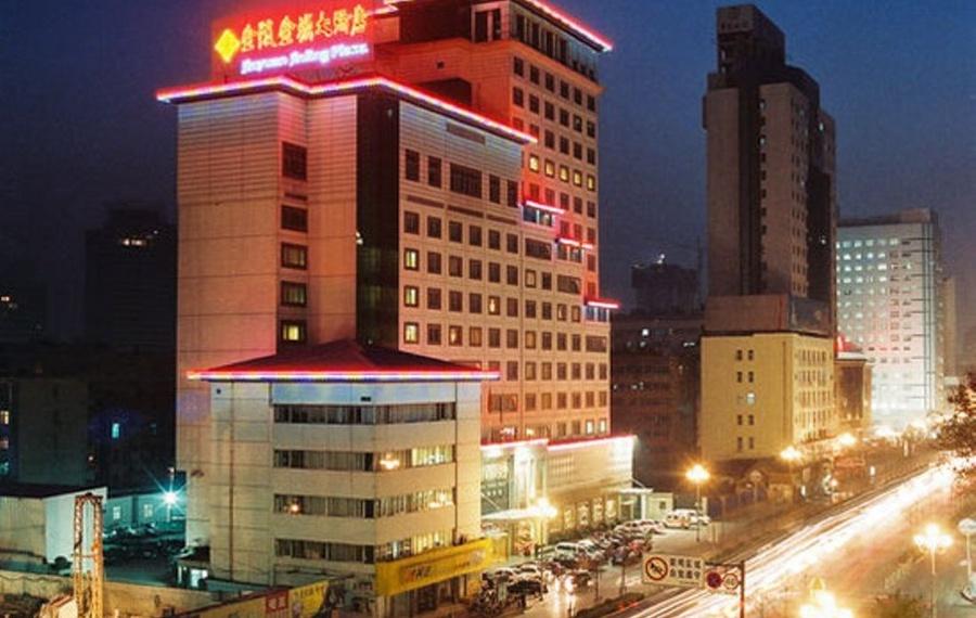 徐州金陵金源大酒店