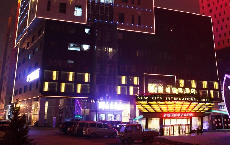 鄂尔多斯新城国际酒店