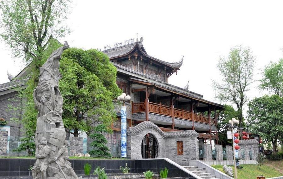 重庆陶然·半山桂花森林酒店