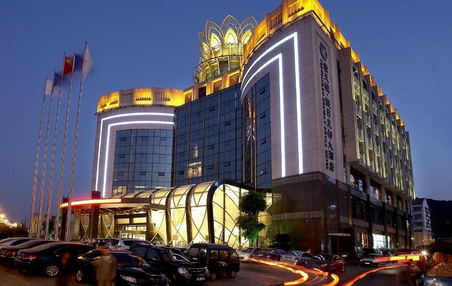 温州云天楼·假日皇都大酒店