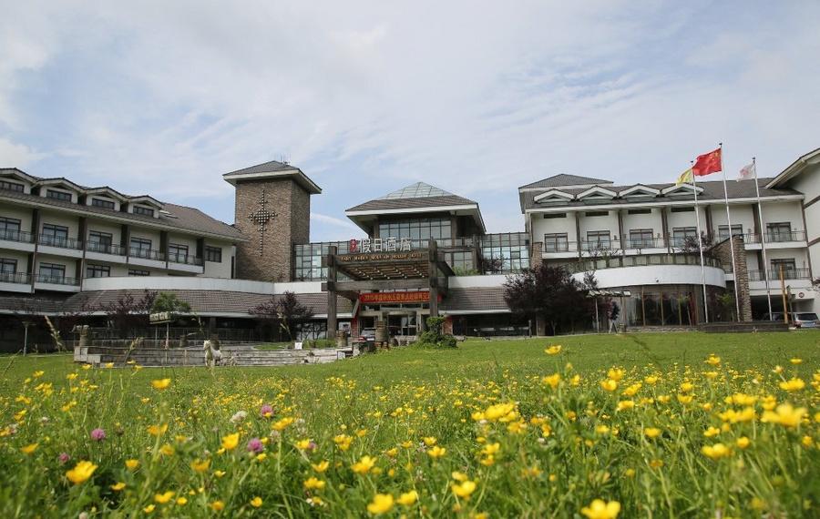 仙女山假日酒店