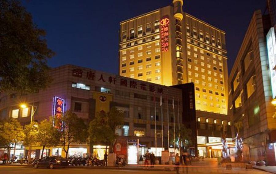 宜春德和大酒店