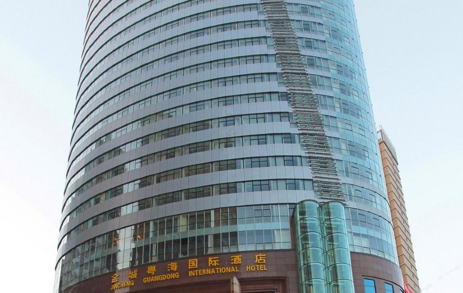 铁岭金城粤海国际酒店