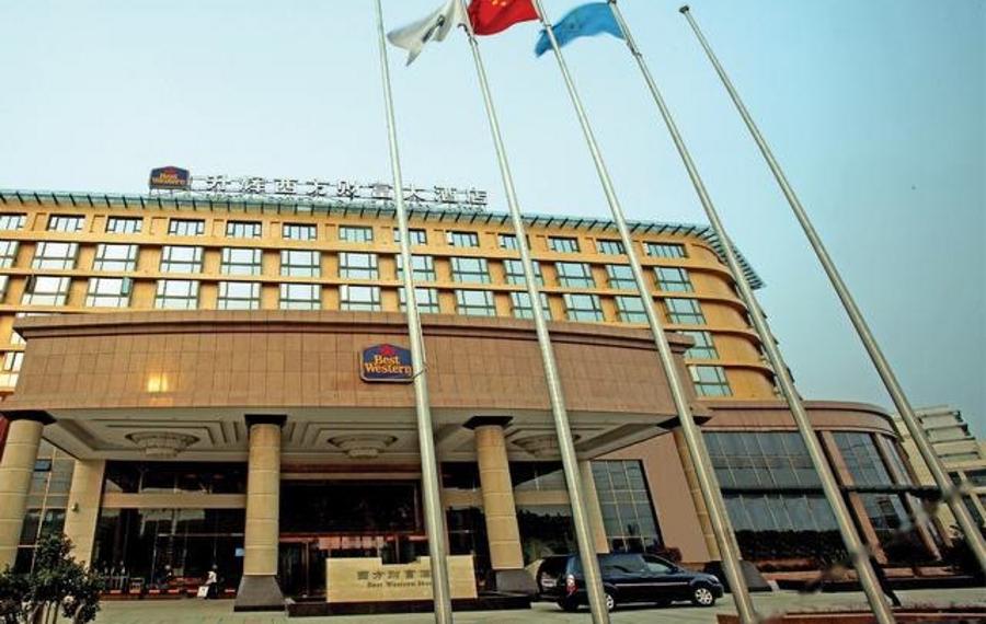 芜湖升辉西方财富大酒店
