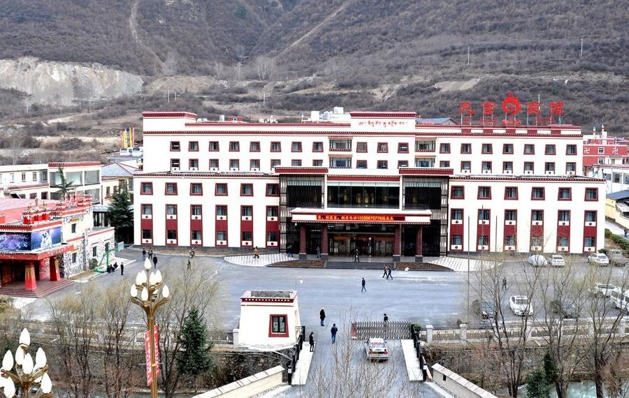 九寨沟九宫宾馆
