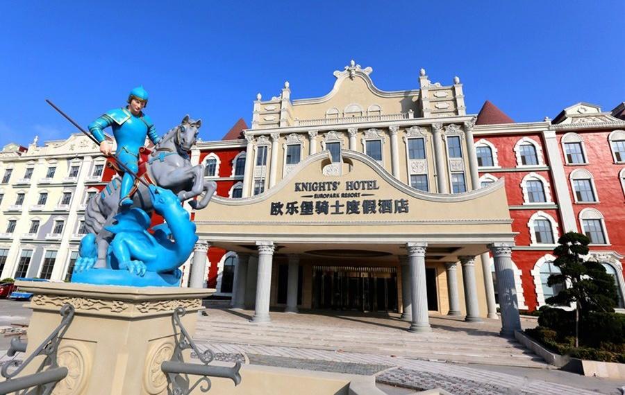齐河欧乐堡骑士度假酒店