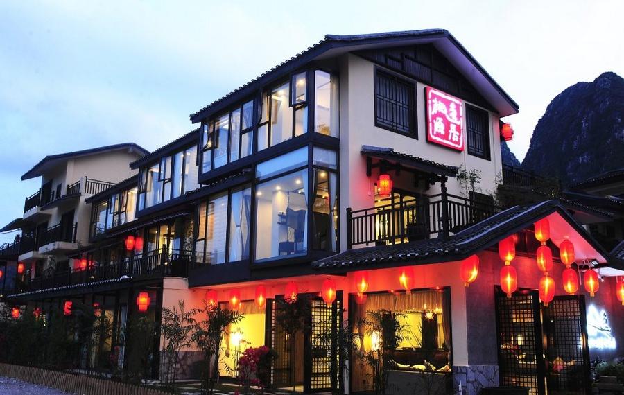 桂林逸居桃源度假酒店