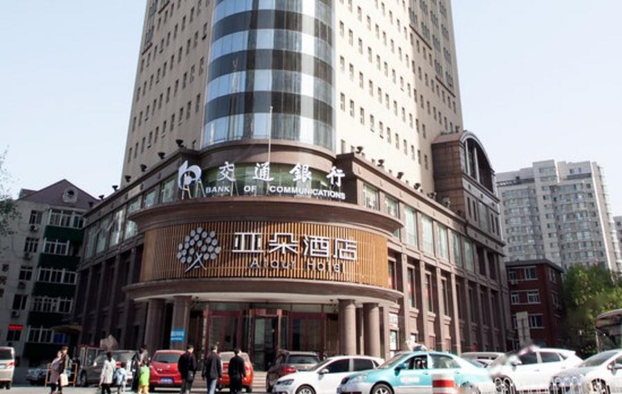 天津南京路亚朵酒店