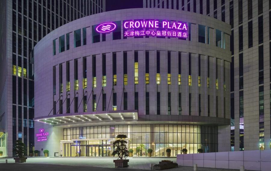 天津梅江中心皇冠假日酒店