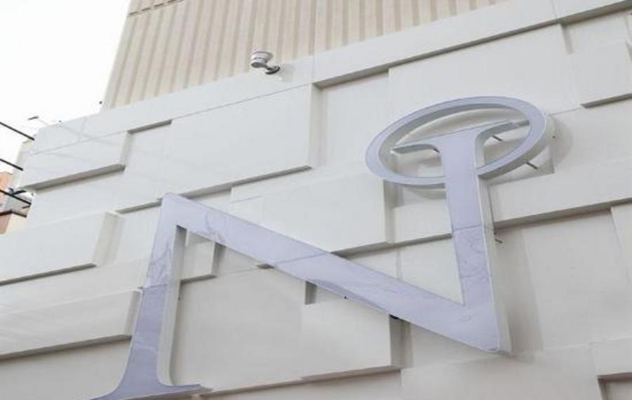 北大阪酒店                又名:大阪北部酒店(原:大阪世界酒店)
