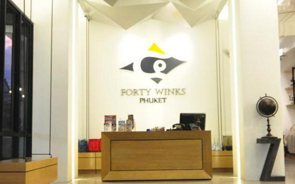 Forty Winks Phuket Hotel(普吉岛40媚眼酒店)