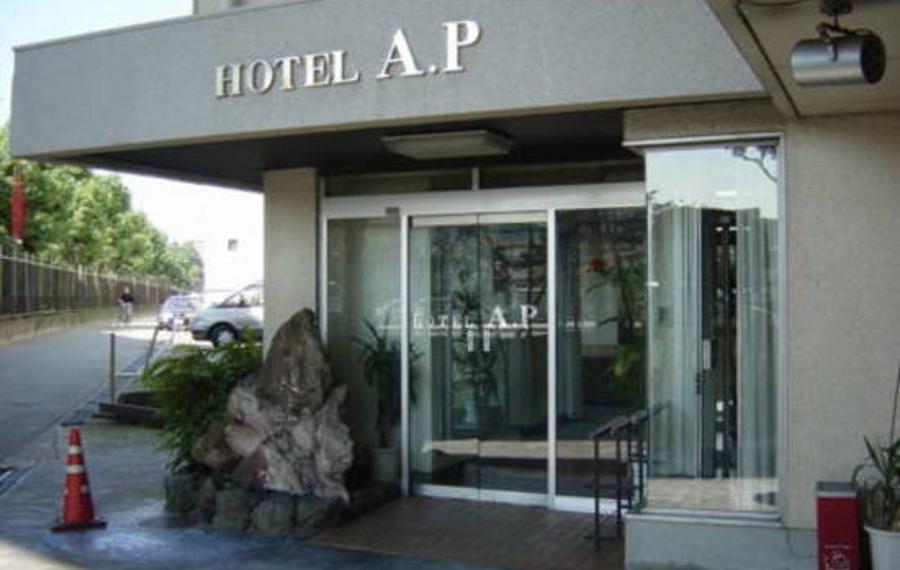 Hotel A.P(A.P酒店)                又名:Hotel A.P(AP酒店)