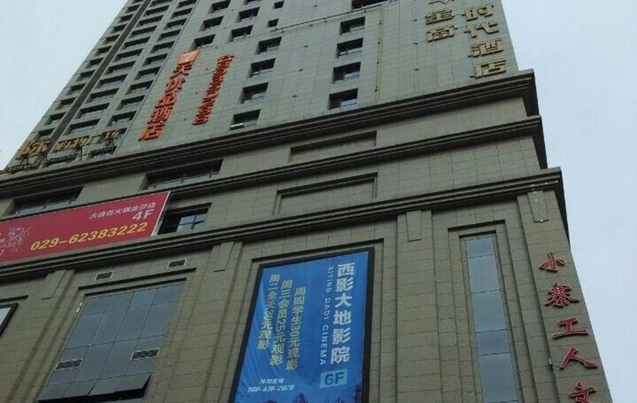东京板桥阿帕酒店                又名:东京板桥站前APA酒店