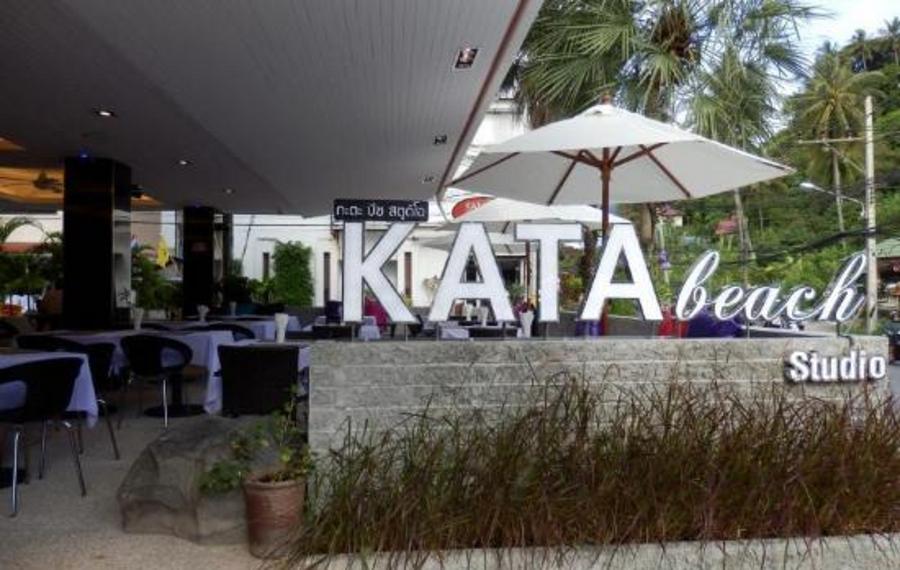 Kata Beach Studio(卡塔海滩一室公寓酒店)