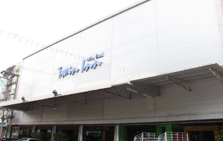 Twin Inn Hotel(双子假日酒店)
