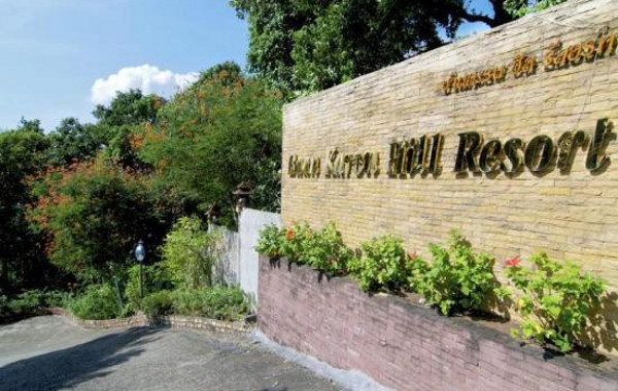 Baan Karon Hill Phuket Resort(普吉岛班卡伦山度假酒店)