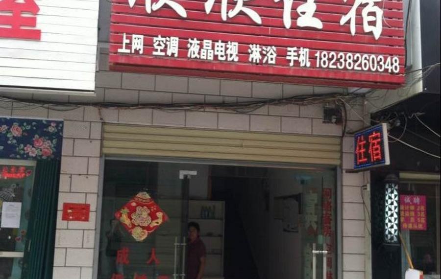 水晶湾游艇俱乐部海滨度假村                又名:苏梅岛游艇俱乐部酒店